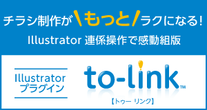 to-link